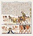 Illustration from Monuments de l'Egypte de la Nubie by Jean-François Champollion, digitally enhanced by rawpixel-com 19.jpg