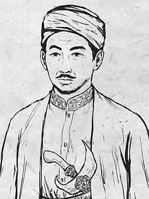 Raden Patah - Image: Illustration of Raden Patah