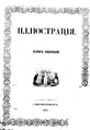 Illustratsiya Magazine, 1845, vol. 1.pdf