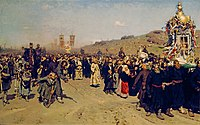 Ilya Repin - Крестный ход в Курской губернии - Google Art Project.jpg