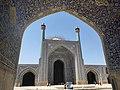 Imam Mosque 3.jpg