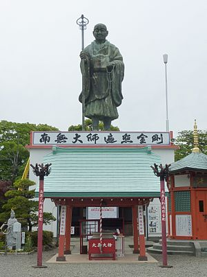 Nobeoka, Miyazaki - Imayama Buddhist Statue in Soryo area
