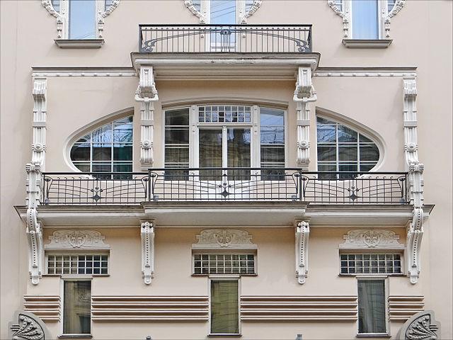 File Immeuble Art Nouveau Riga 7567159610 Jpg