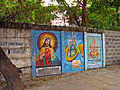 India - Sights and Culture - 024 - Epitome of painted public space (1981186788).jpg
