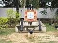 Insigne du Fort Portugais Ouidah.jpg
