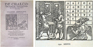 History of the Latin script - De chalcographiae inventione (1541, Mainz) with the 23 letters. W, U and J are missing.