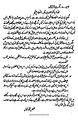 Iqbal letter to Pir Meher Ali.jpg