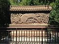 Iron Spirit Wall in Beihai Park.jpg