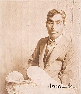 Kinichiro Ishikawa Japanese painter