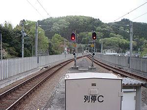 Itsukaichi Line - Looking from Musashi-Itsukaichi Station towards Musashi-Masuko Station