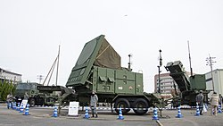 JASDF MIM-104 Patriot PAC-2 at Kasuga Air Base November 25, 2017 01.jpg
