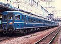 JNR 14 PCseries suhahu14 niseko sapporo.jpg