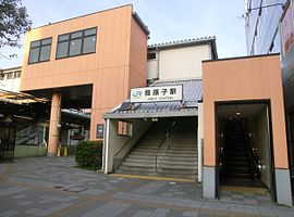 JREast Abiko station north entrance.jpg