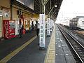 JRKyushu-Nagasaki-main-line-Isahaya-station-platform-1-20091031.jpg
