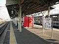 JRKyushu-Nagasaki-main-line-Isahaya-station-platform-3-4-20091031.jpg