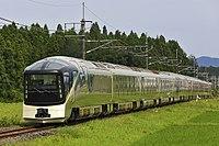 JR East E001 series Train Suite Shiki-shima 20170619.jpg