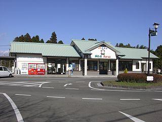 Takaharu Station Railway station in Takaharu, Miyazaki Prefecture, Japan
