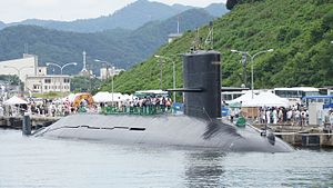 JS Asashio(TSS-3601) at Maizuru Naval Base July 16, 2016 01.jpg