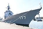 JS Atago(DDG-177) right front view at JMSDF Maizuru Naval Base April 13, 2019 02.jpg