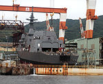 JS Suzutsuki under construction at Mitsubishi Nagasaki, -6 Oct. 2012 b.jpg