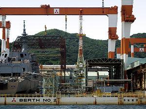 JS Teruzuki under construction at Mitsubishi Nagasaki Shiypard, -2 Sep. 2011 b.jpg