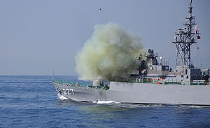 JS Yūbari launches Bofors 375mm Rocket at SDF Fleet Review exercise day 1, -21 Oct. 2009 a.jpg