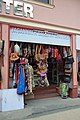 Jagannath Ballava Bhander - Mayapur Tourism Center - ISKCON Campus - Mayapur - Nadia 2017-08-15 2125.JPG