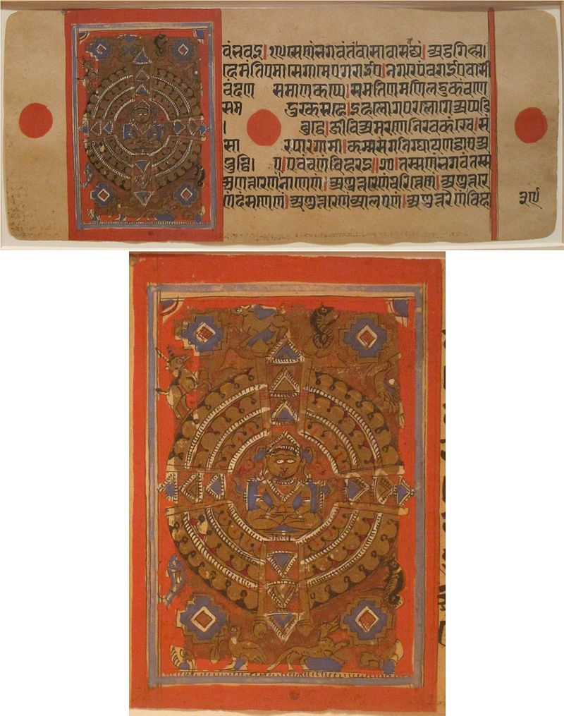 Jain manuscript page with Mahavira teaching to all creatures, western India, c. 1500-1600, gouache on paper, HAA.jpg