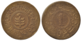 Jaipur - One Anna - Man Singh II - 1943 BS Brass - Kolkata 2016-06-28 5230-5231.png