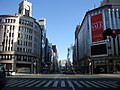 Japan National Route 15 -01.jpg