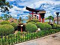 Japan Pavilion at Epcot (16874435356).jpg