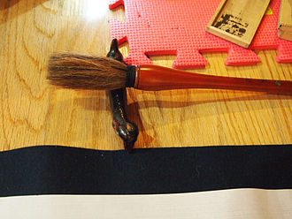 Japanese calligraphy - A typical brush used for calligraphy.