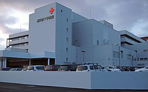 Japanese Red Cross Asahikawa Hospital 20100501.jpg