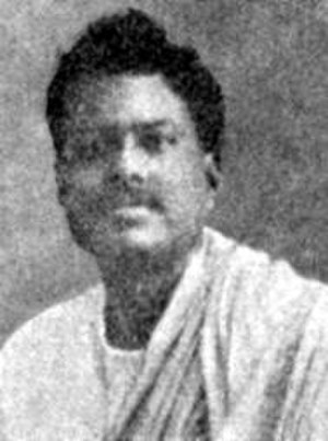 Jatindranath Sengupta - Image: Jatindranath Sengupta
