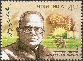 Jayaprakash Narayan - Narayan on a 2001 stamp of India