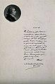 Jean Paul Marat. Photogravure after Delaine. Wellcome V0003837.jpg
