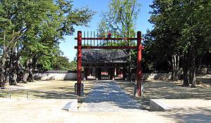 Jeonju - Image: Jeonju Gyeonggi jeon 2