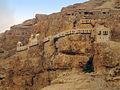 Jericho - Quarantal Monastery7.jpg