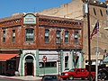 Jerome Historic District 252.JPG