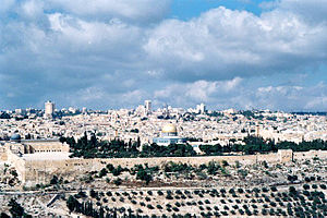 1980 in Israel - Israel's Knesset passes the Jerusalem Law