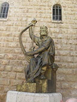 Jerusalem Mount Sion King David Statue 2
