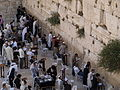 Jerusalem Western Wall (general view).jpg
