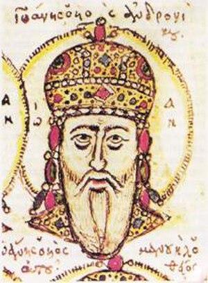 Byzantine civil war of 1373–1379 - Emperor John V Palaiologos, from a 15th-century manuscript.