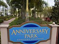 Joli petit parc sur Hollywood Blvd. Nice Oasis Downtown Hollywood, FL. - panoramio.jpg