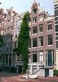 Jonas Daniël Meijerplein 25 - Amsterdam - Rijksmonument 2039.JPG