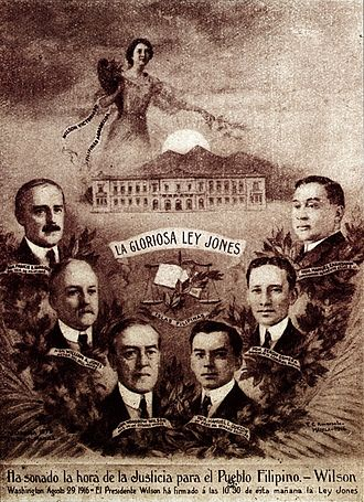 Insular Government of the Philippine Islands - This poster advertises the passage of the Jones Law