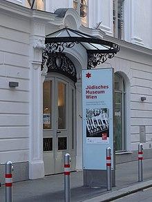 כניסה למוזיאון היהודי בווינה, בארמון אסקלס