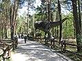 Jurapark, Solec Kujawski, Poland (www.juraparksolec.pl) - panoramio (40).jpg