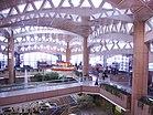 K.K.I.A -TR-3 - panoramio.jpg