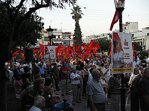 KKE meeting